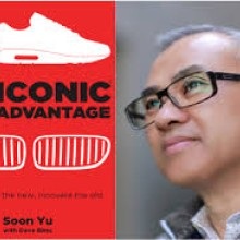 Soon Yu Iconic Advantage
