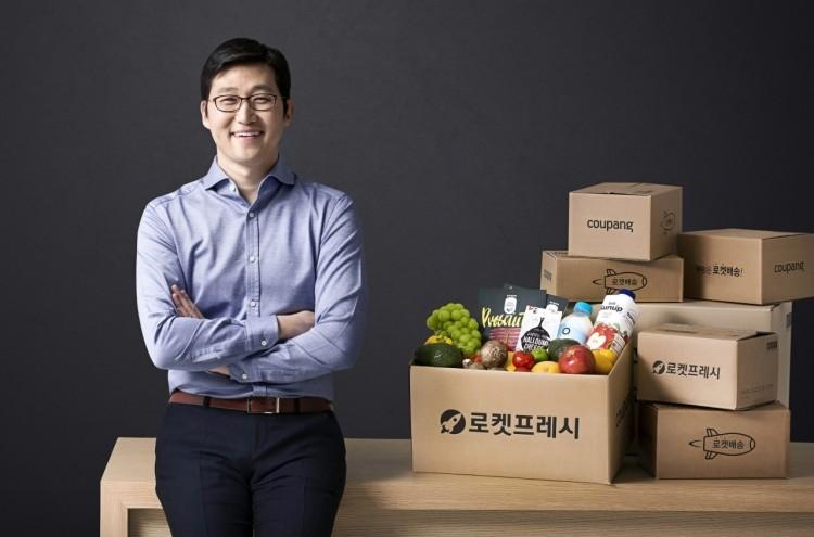 News Analysis: Coupang, South Korea's Digital Giant, Set For A $51 Billion+ Debut