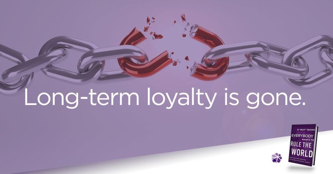 Long Term Loyalty Is Gone